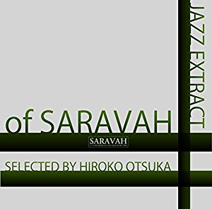 Jazz extract of Saravah